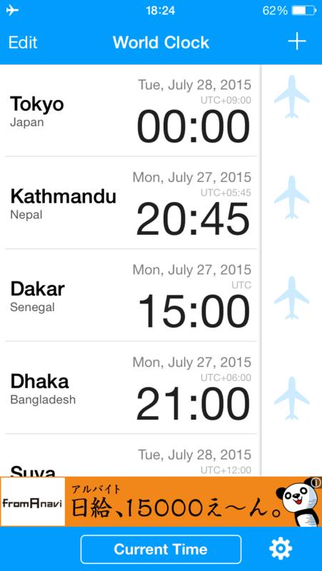 Microsoftストアアプリ - 世界人口時計 毎日使うア …