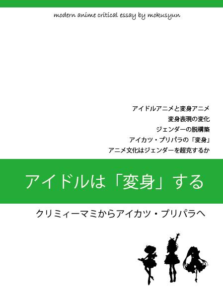 f:id:kei-mokusyun:20161221144245p:plain
