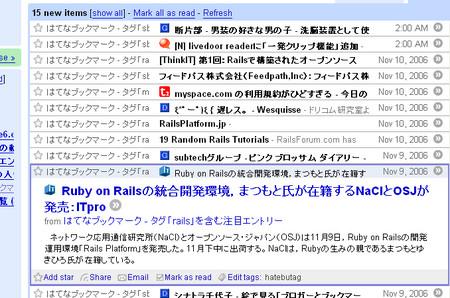 f:id:kei-s:20061111030414:image