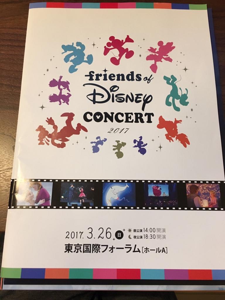 f:id:kei-san-music:20170329021455j:plain