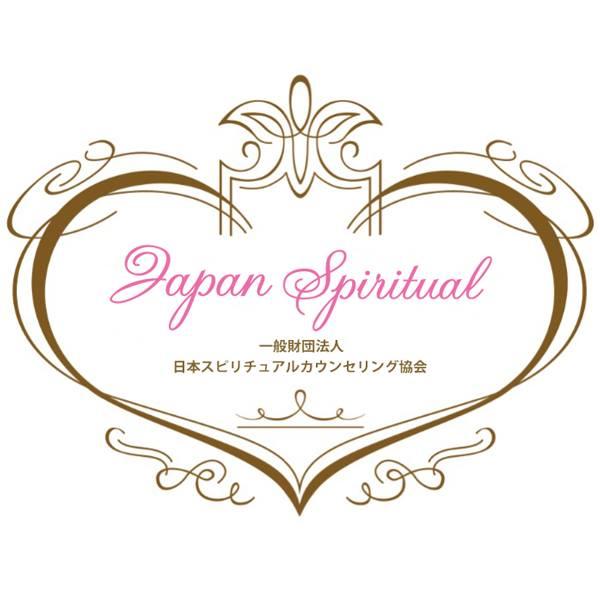 f:id:kei-spiritual:20171122001819j:plain