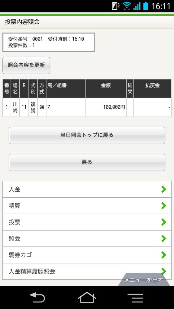f:id:kei-vital:20170202163445p:plain