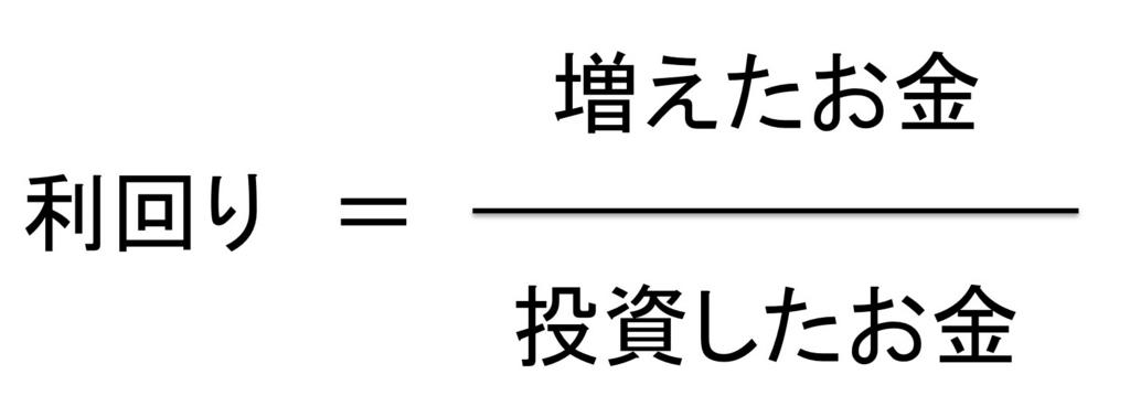 f:id:kei0440:20170919201823j:plain