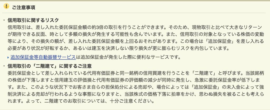 f:id:kei0440:20180411212013p:plain