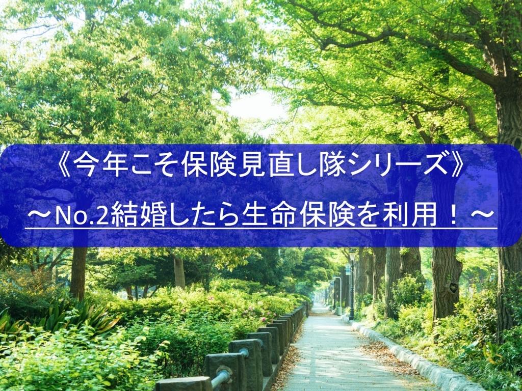 f:id:kei0440:20180730051122j:plain