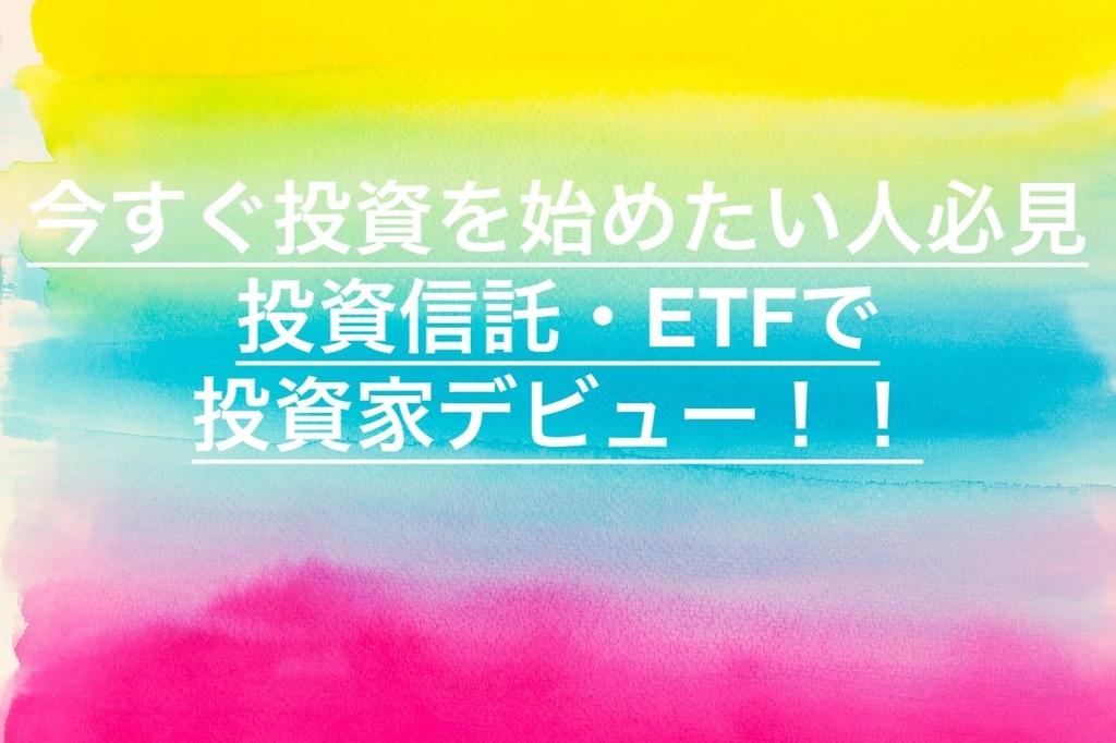 f:id:kei0440:20190101230548j:plain