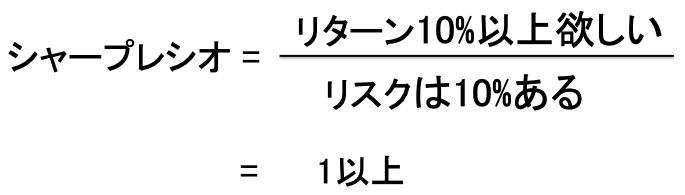 f:id:kei0440:20190102201350j:plain