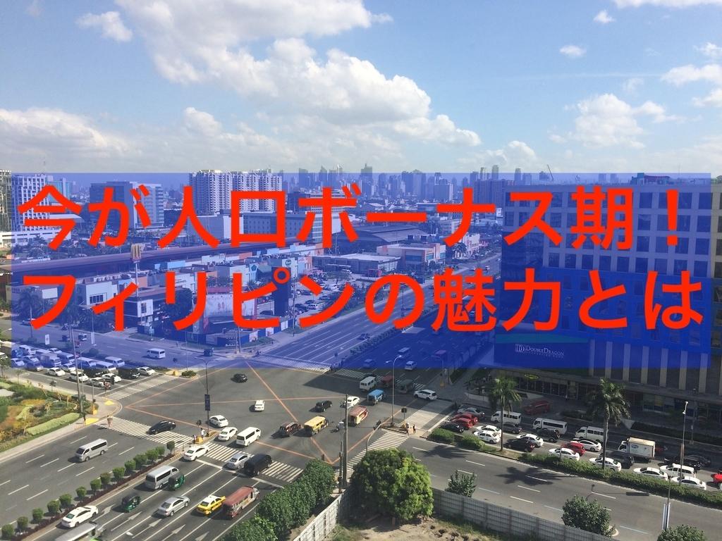 f:id:kei0440:20190112121200j:plain