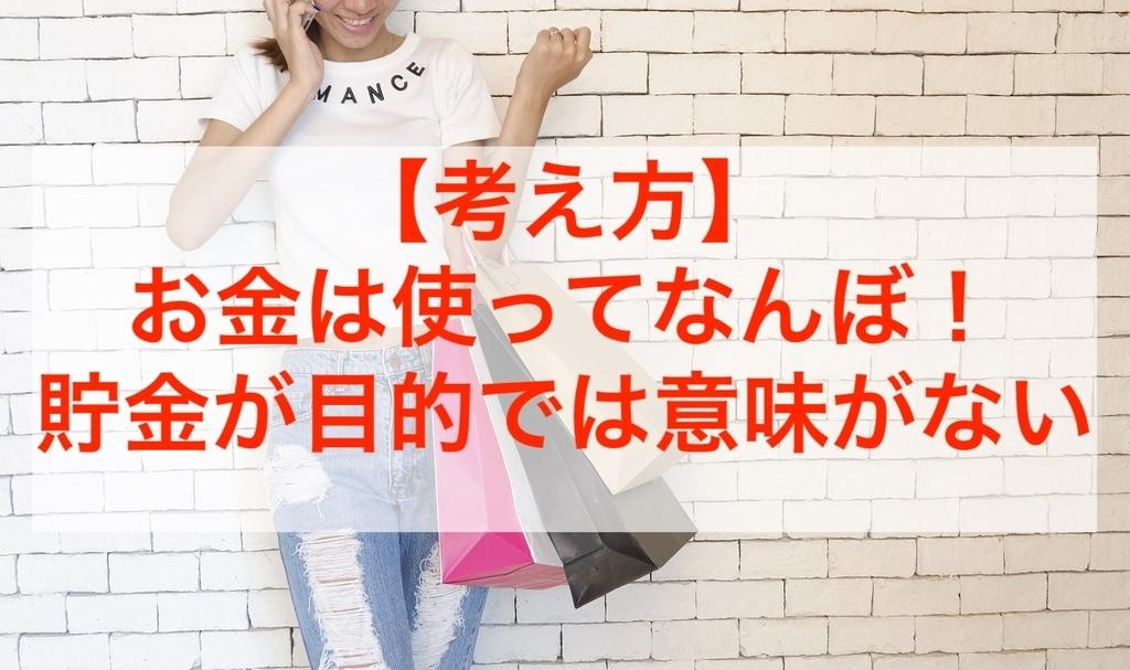 f:id:kei0440:20190123080125j:plain