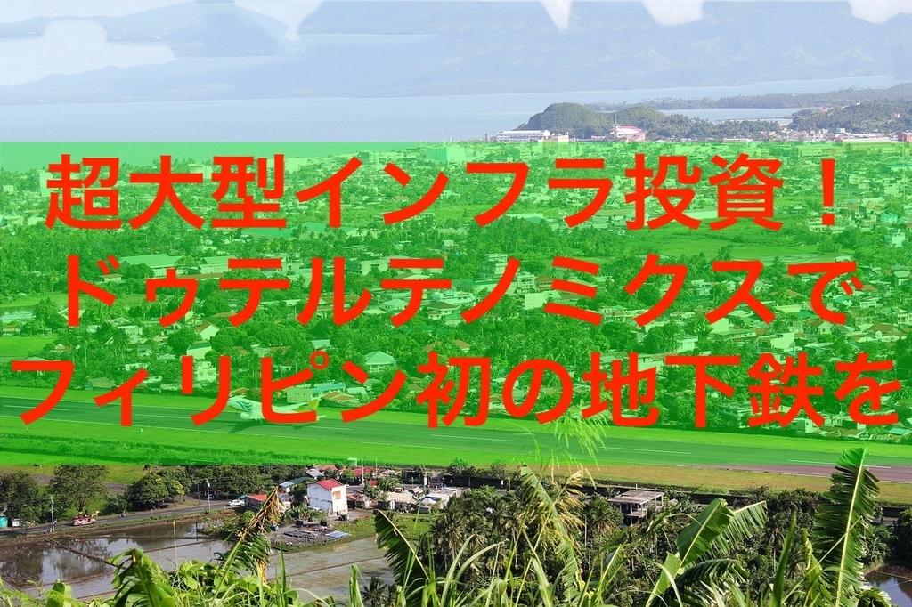 f:id:kei0440:20190124065603j:plain