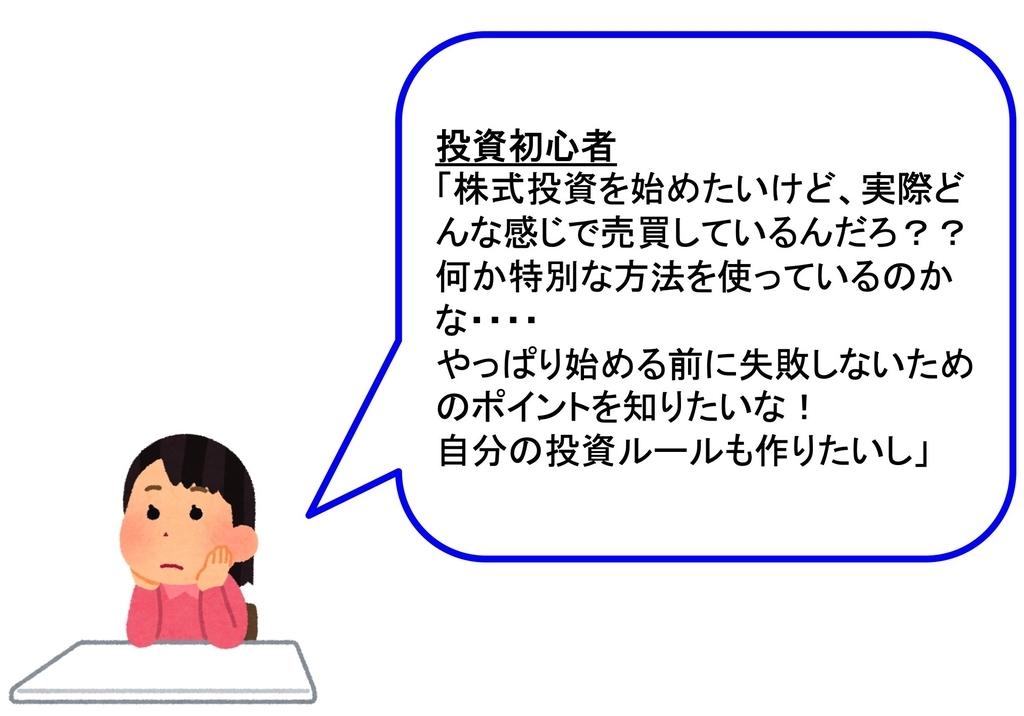 f:id:kei0440:20190217194851j:plain
