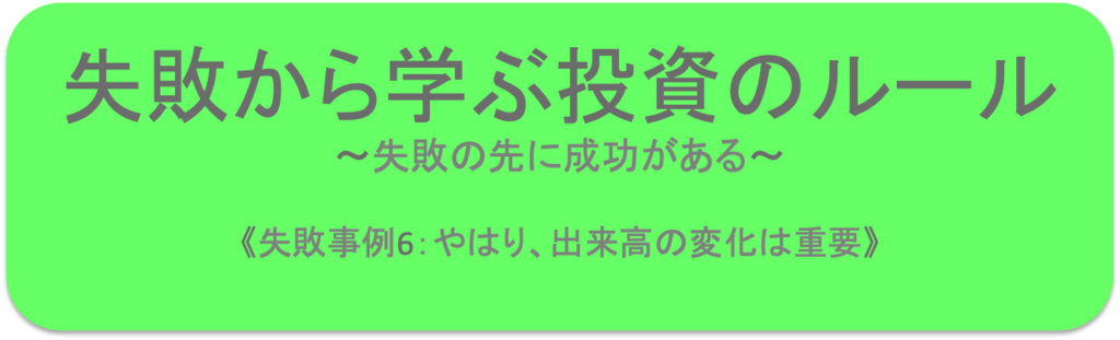 f:id:kei0440:20190220064955p:plain