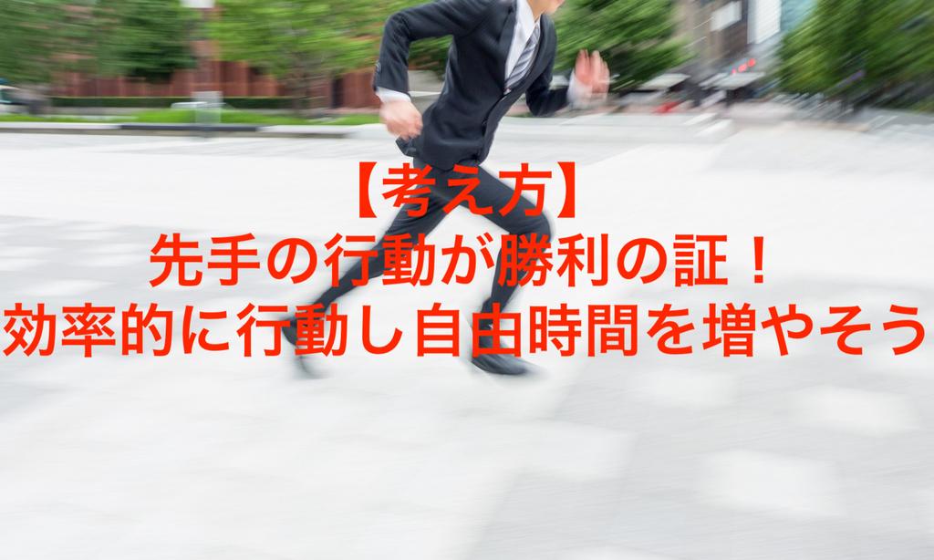 f:id:kei0440:20190226073149j:plain