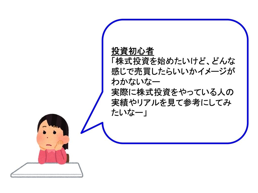 f:id:kei0440:20190301071832j:plain