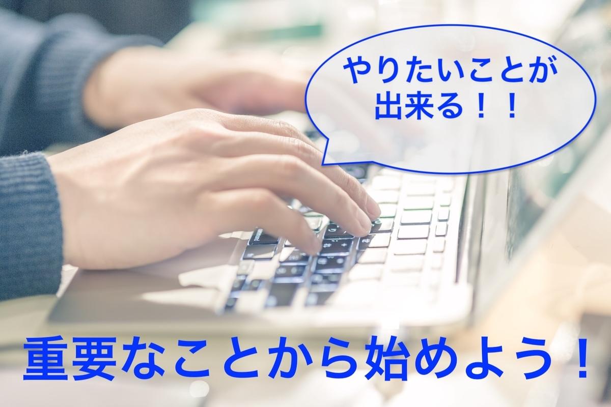 f:id:kei0440:20190430140608j:plain