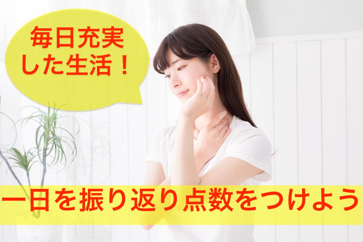 f:id:kei0440:20190502091833j:plain