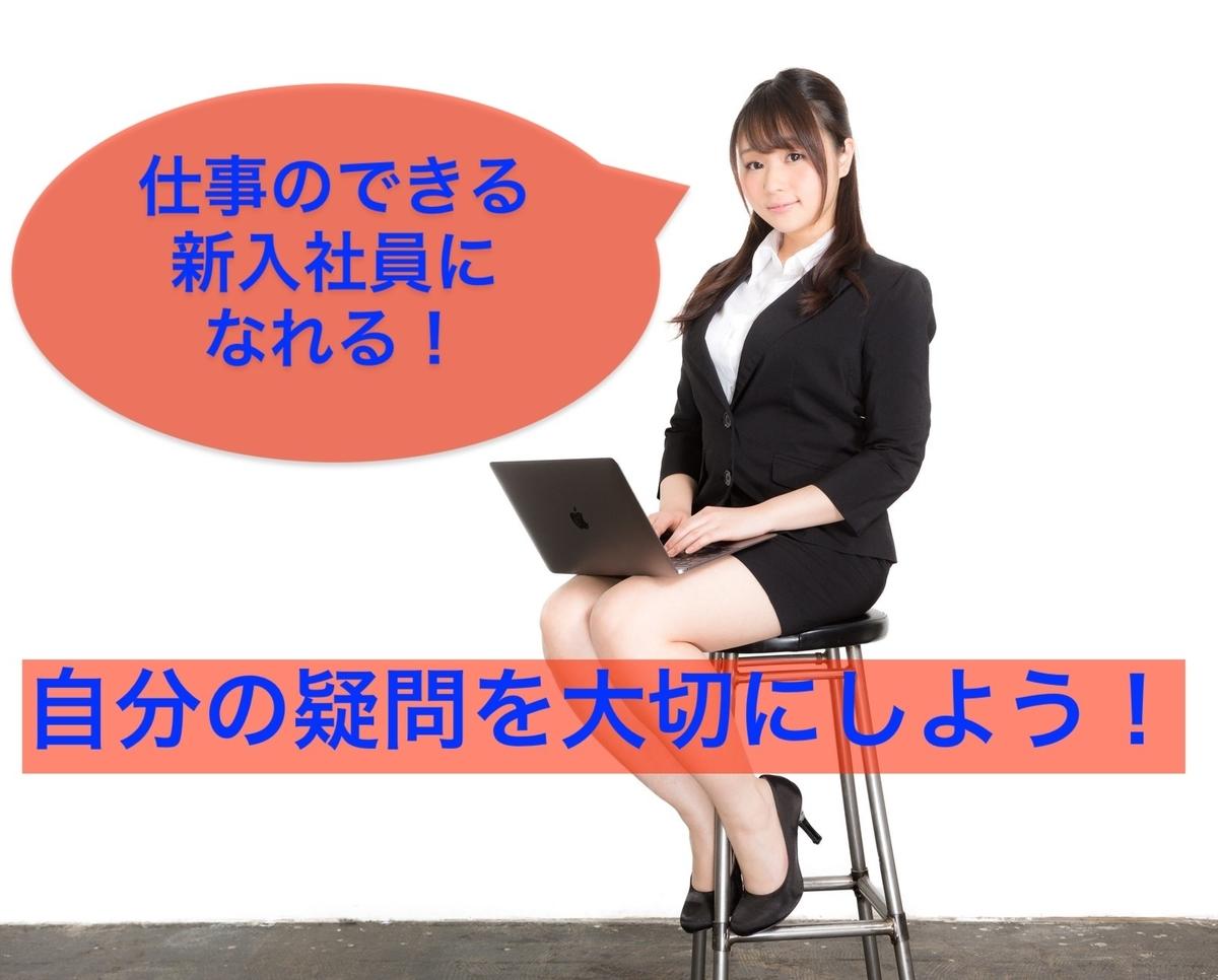 f:id:kei0440:20190507223901j:plain