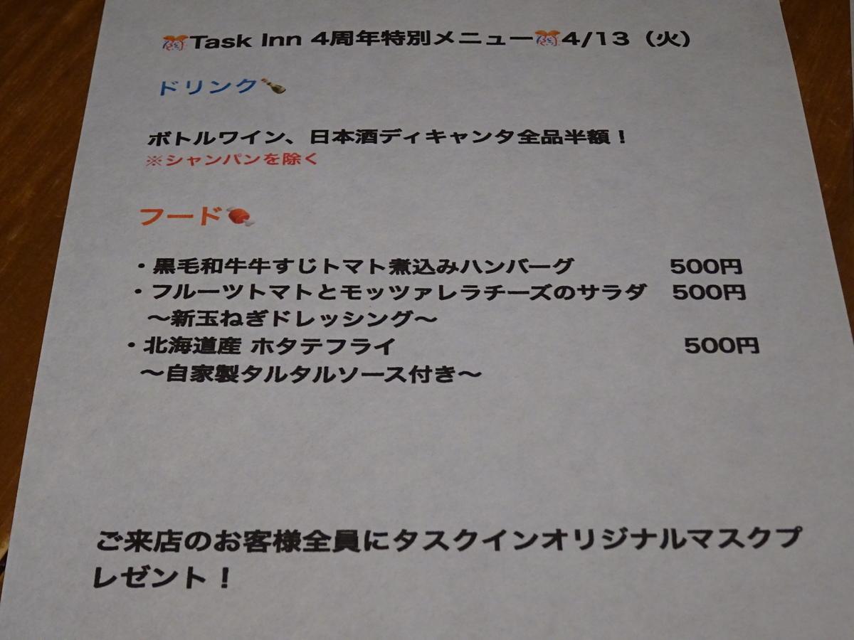 f:id:kei05192000:20210417101922j:plain