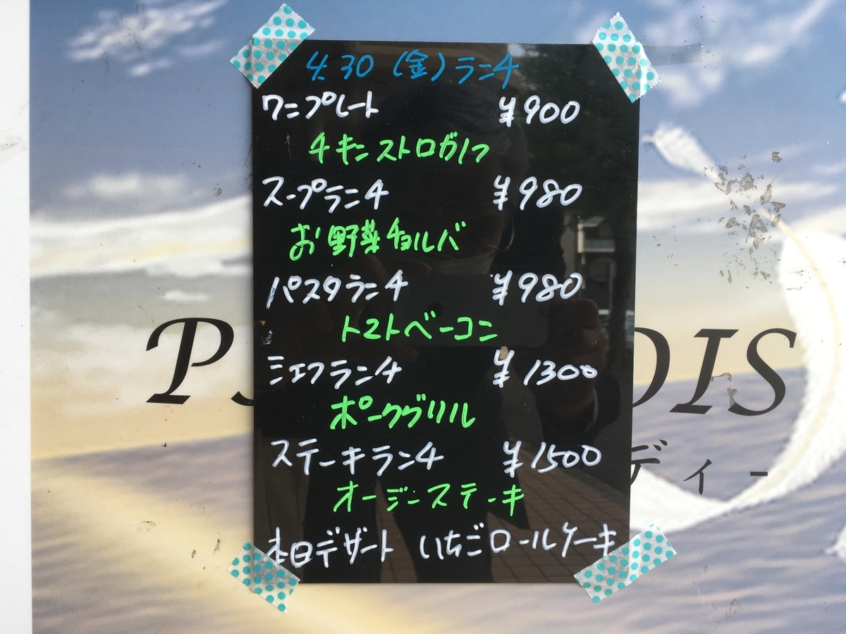 f:id:kei05192000:20210502073838j:plain