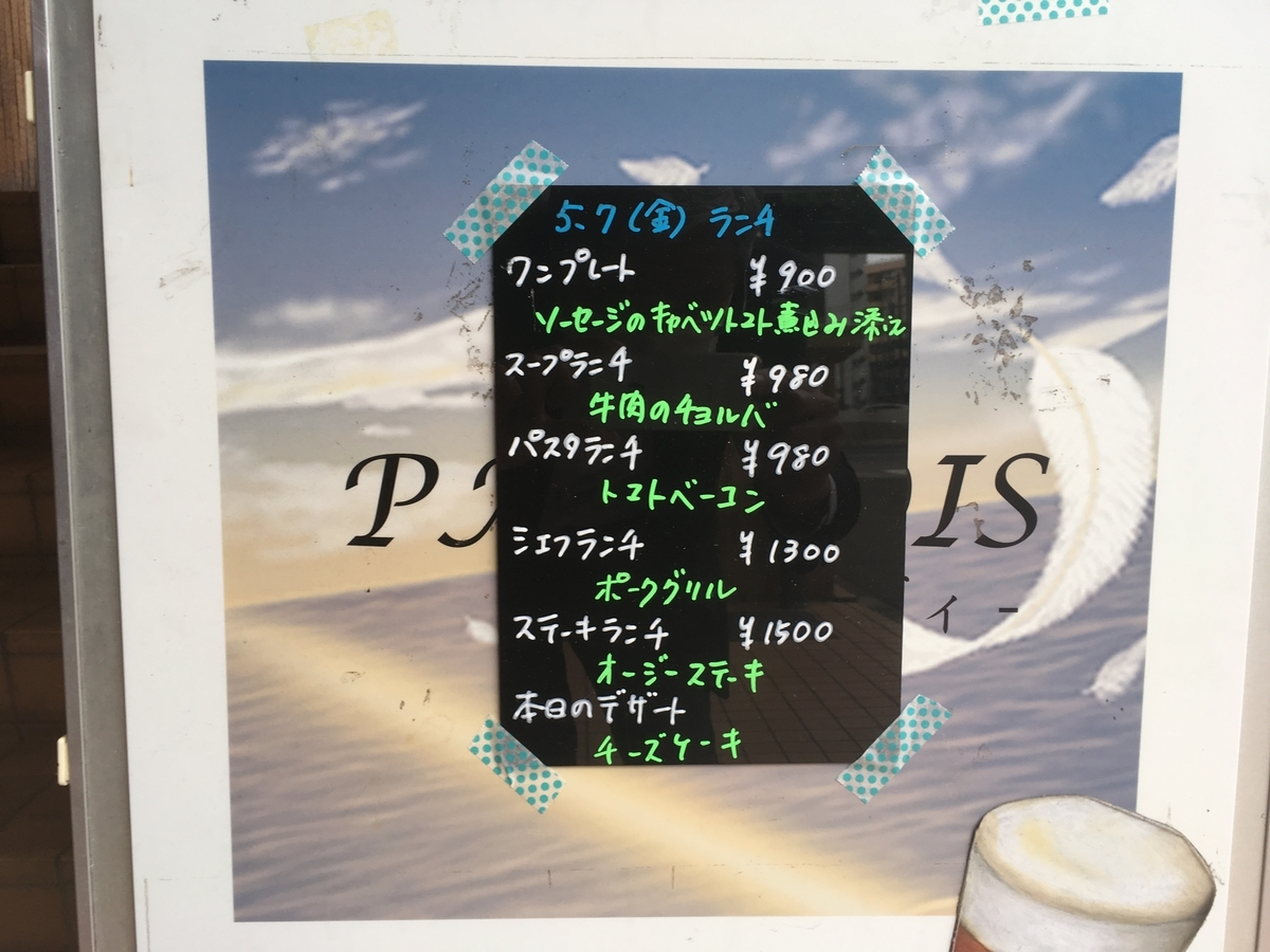 f:id:kei05192000:20210508085805j:plain