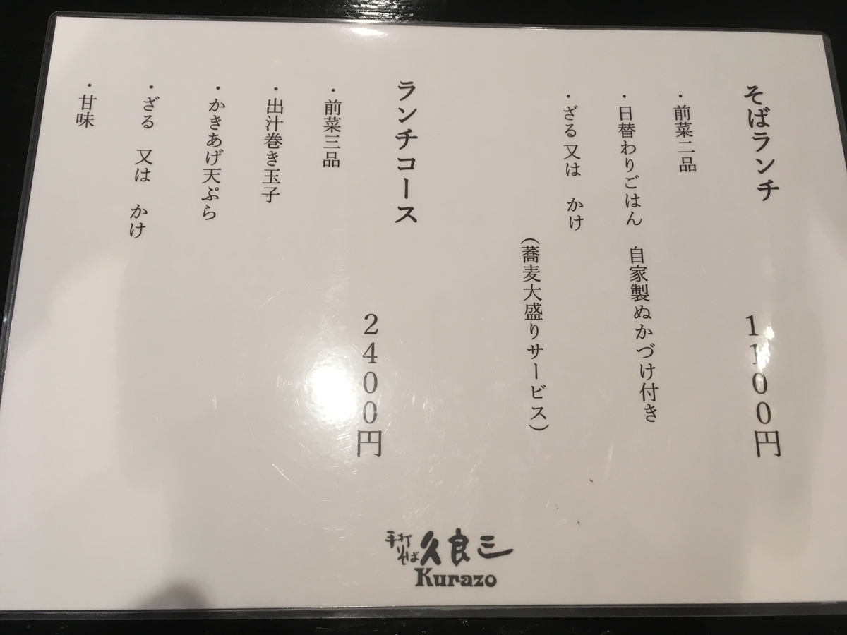 f:id:kei05192000:20211018065452j:plain