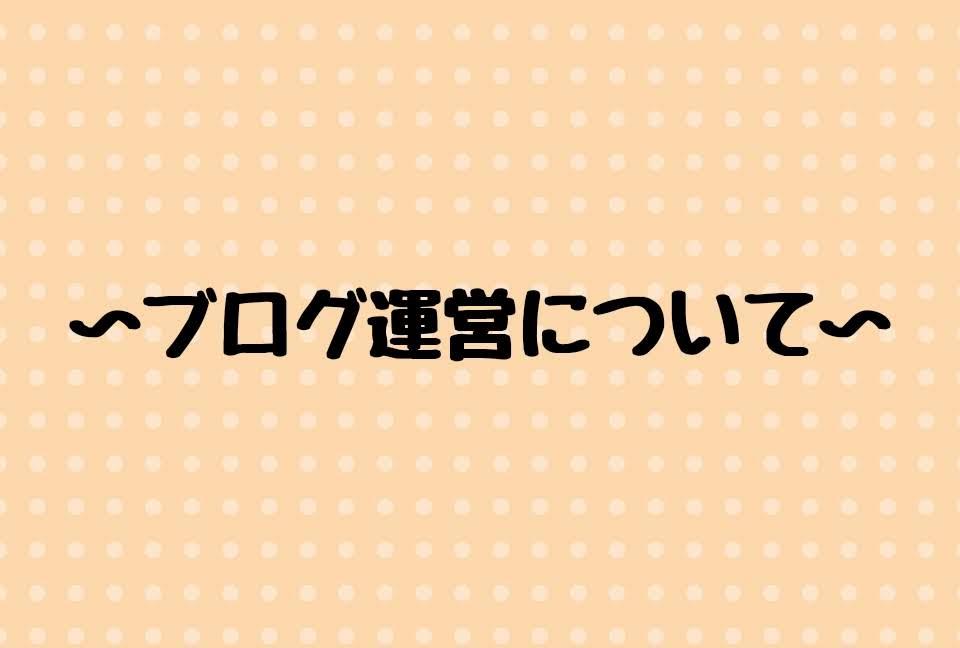 f:id:kei0803:20181020204659p:plain