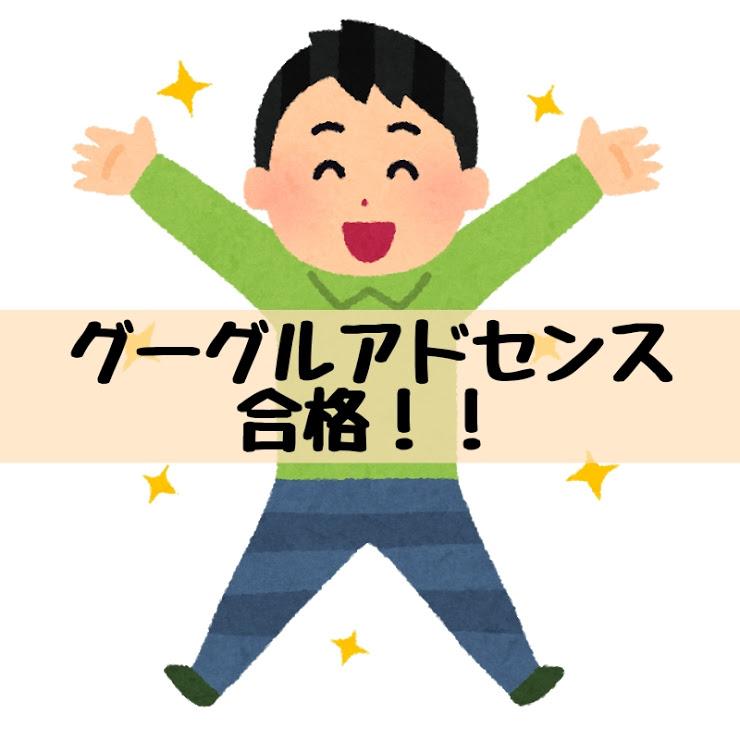 f:id:kei0803:20181205224555p:plain