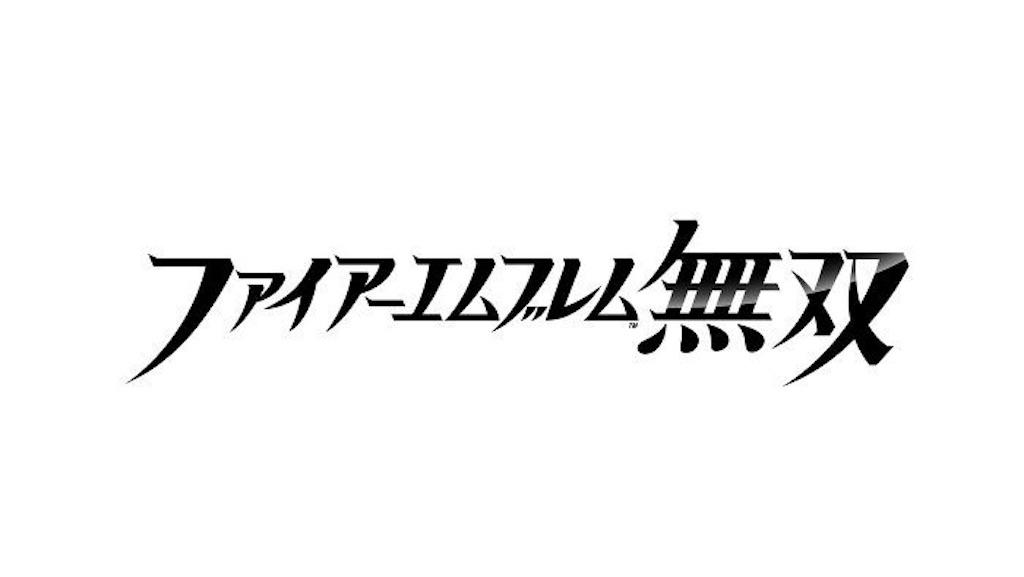 f:id:kei1224:20170113145943j:image
