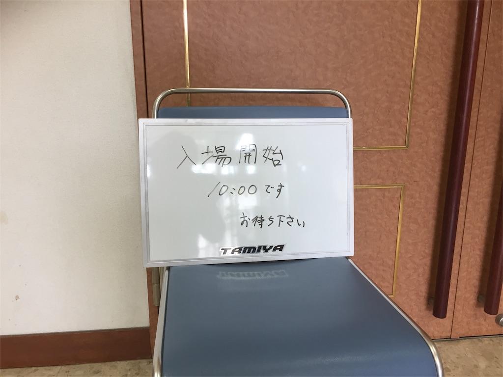 f:id:kei13-5s:20170514131838j:image