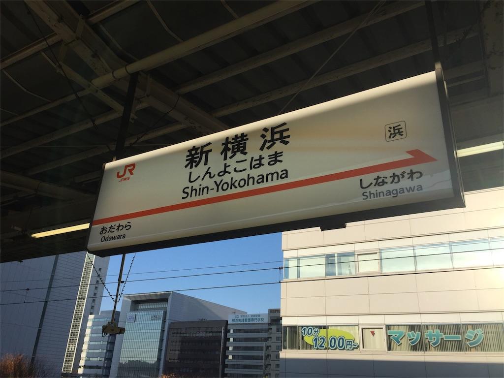 f:id:kei13-5s:20171210122009j:image