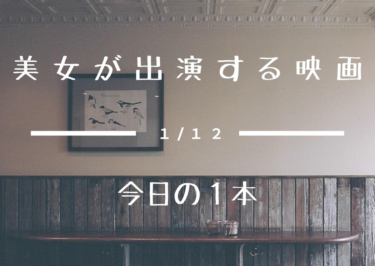 f:id:kei22chi21:20200112214436j:plain
