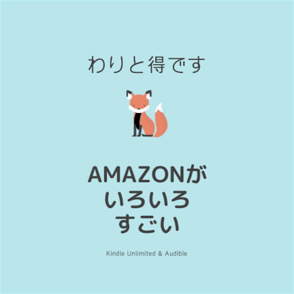 Amazonアマゾンタイムセール&キャンペーン2020年