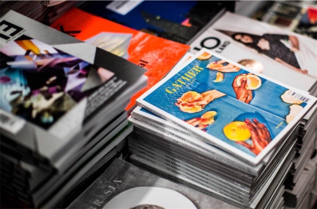 【雑誌】Kindleユーザーなら楽天マガジンにも加入すべき2つの理由