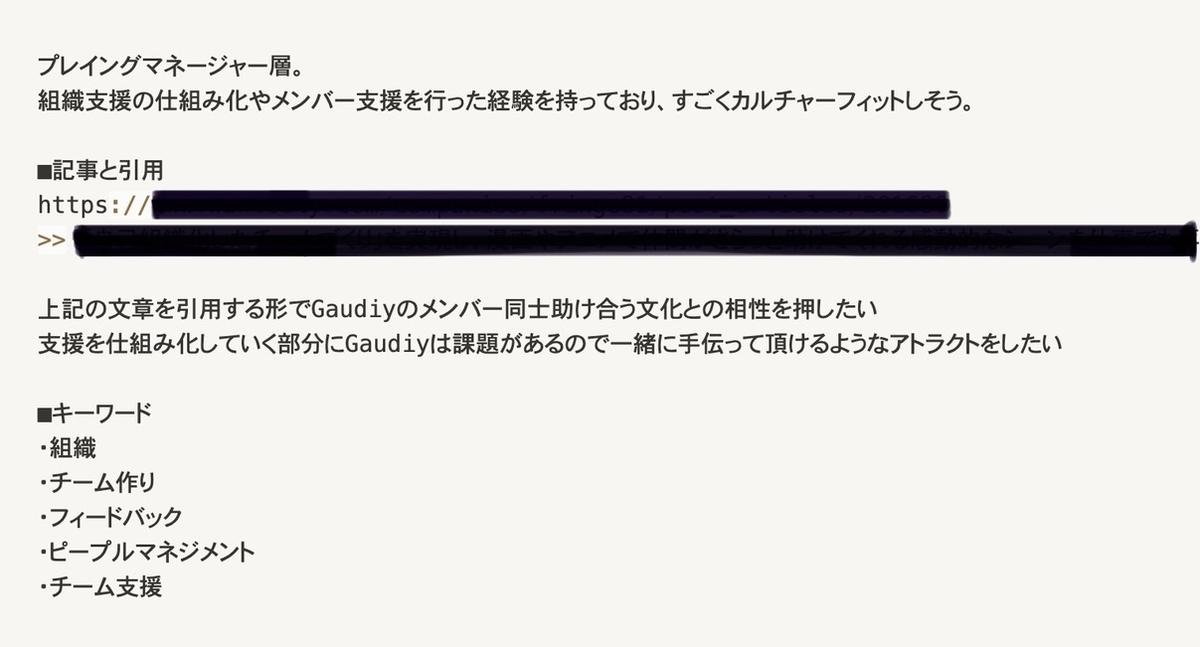 f:id:kei32bit:20211007212643j:plain