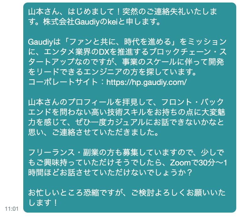 f:id:kei32bit:20211012110254p:plain