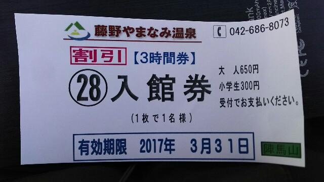 f:id:kei4244:20170108204511j:plain