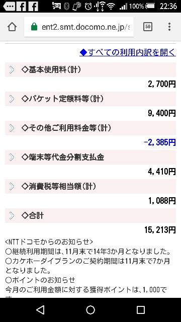 f:id:kei4244:20170109223817j:image