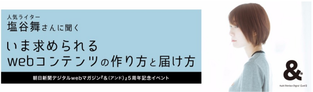 f:id:kei4ide:20180203011646p:plain