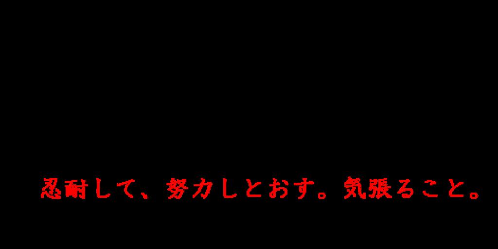 f:id:kei51235123:20161104001451p:image