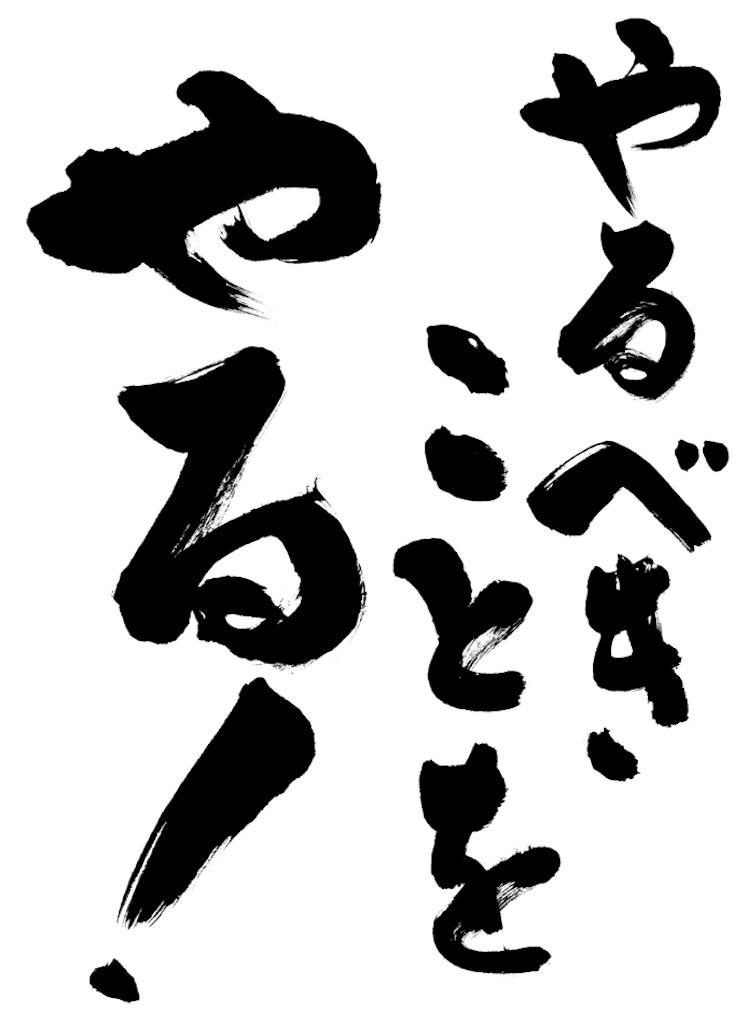 f:id:kei51235123:20161113002204j:image