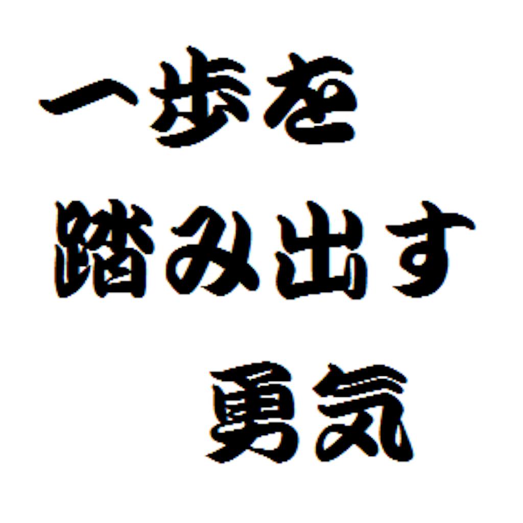 f:id:kei51235123:20161201011228p:image