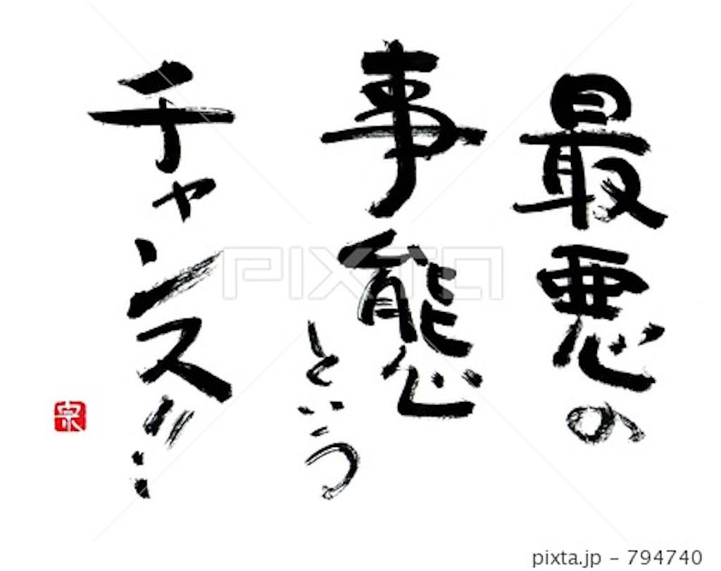 f:id:kei51235123:20161223104149j:image