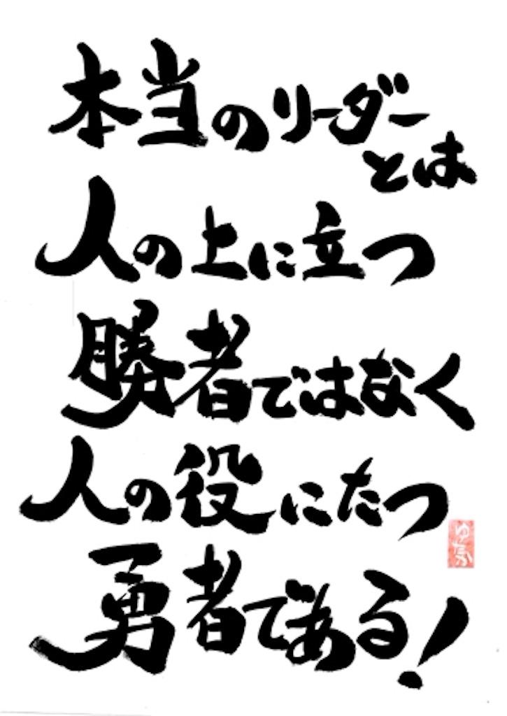 f:id:kei51235123:20170116113652j:image