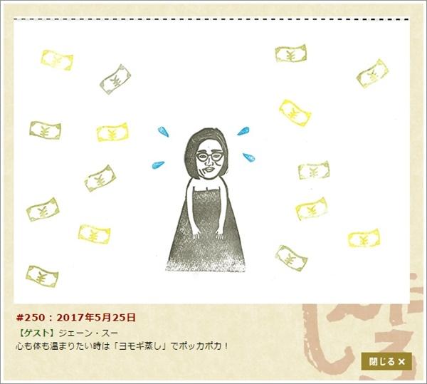 f:id:kei561208:20170529191706j:plain