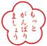 f:id:kei561208:20170616024003p:plain