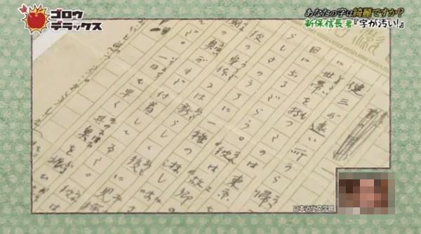 f:id:kei561208:20170621235130j:plain