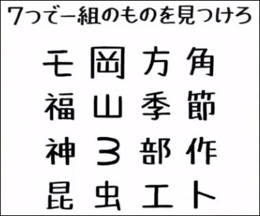 f:id:kei561208:20170825161624j:plain