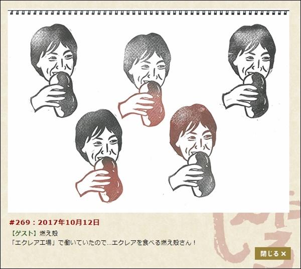 f:id:kei561208:20171121014501j:plain