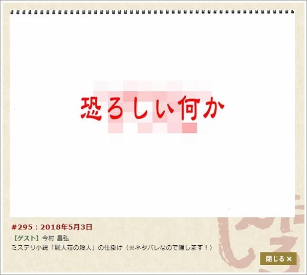 f:id:kei561208:20180512001842j:plain