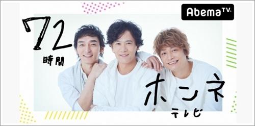 f:id:kei561208:20180519010801j:plain